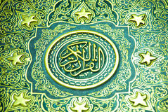 The Holy Quran. Cover closeup Stock Photography