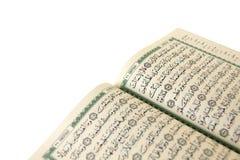 Holy Quran. The Holy Book of Koran Royalty Free Stock Photo