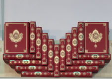 The Holy Quran. Beautiful presentation of the Holy Quran Royalty Free Stock Photography