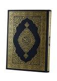 THE HOLY QURAN. Quran kareem with gold printing,Quran kareem Stock Photo