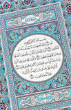 The Holy Quran Book Royalty Free Stock Photography