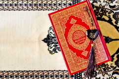 The holy Quran Royalty Free Stock Images