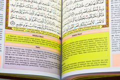 The holy Quran. The Quran is the central religious text of Islam, which Muslims believe to be a revelation from God. It is widely regarded as the finest work in stock images