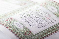 The Holy Quran. A close up shot of a section of the holy Quaraan. Sorat al Fateha Royalty Free Stock Photos
