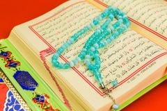 Holy Quran Stock Photos