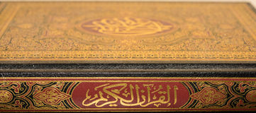 The Holy Quran Royalty Free Stock Photo