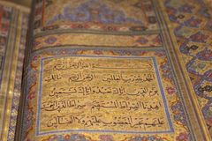 The Holy Quran old version. In Sohag Museum Egypt stock photo
