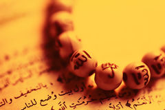 The holy Quran opened stock images