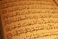Holy Quran. A page from the Holy Quran Stock Image