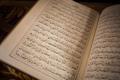 The Holy Quran. Stock Photo