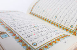 The Holy Quran Pages III Stock Photos