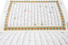 The Holy Quran Pages V Royalty Free Stock Photos
