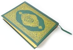 Holy Quran from the side Stock Images