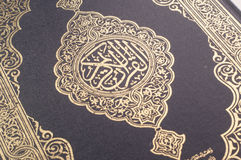 Holy Quran Stock Photography