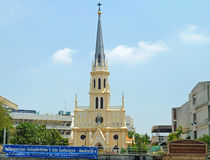 Holy Rosary Church, Bangkok Royalty Free Stock Photo
