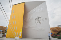 Holy See pavilion at Expo 2105 in Milan, Italy Stock Photography