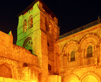 Holy Sepulchre Cathedral at Night, Jerusalem Stock Photos