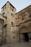Holy sepulchre church courtyard, Jerusalem, Israel Royalty Free Stock Image