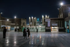 Holy Shrine of Imam Reza in Mashhad Royalty Free Stock Photo