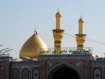 Holy Shrine Of Abbas Ibn Ali, Karbala, Iraq Stock Photo