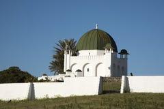 Holy Shrine of Sheikh Yusuf Macassar South Africa Royalty Free Stock Photo