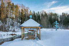 The Holy source of the Reverend Elijah of Murom. Holy source of the Reverend Elijah of Murom. Village Alferovo, Teykovo district of Ivanovo oblast, Russia Stock Photo
