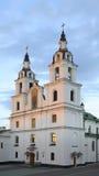 Holy Spirit Cathedral in Minsk. Belarus Stock Image