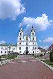 Holy Spirit Cathedral in Minsk Royalty Free Stock Images