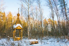 The Holy spring of the mother of God joy of All who sorrow. Holy spring of the mother of God joy of All who sorrow. The village Sobolevo, Teykovo district of Stock Images