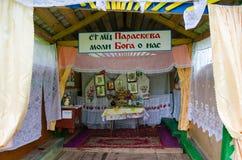 Holy spring in village Sherstin, Vetka district, Gomel region, B Royalty Free Stock Photo