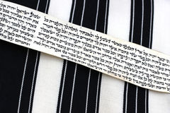 Holy text from the bible on a scroll placed in the tfilin Royalty Free Stock Photography