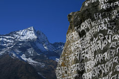 Holy text in the Himalayas. Holy text in the buddhist village. Nepal, november 2008 Stock Photography