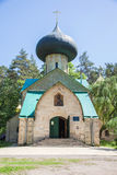 Holy transfiguration church Royalty Free Stock Image