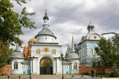 Cloister of Mercy. Holy Trinity Abode of Mercy, Saraktash settlement Royalty Free Stock Photos