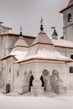 The Holy Trinity Alexander Svirsky Monastery Royalty Free Stock Photo