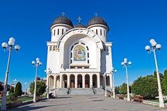 Holy Trinity cathedral. Arad city, Romania Stock Photography