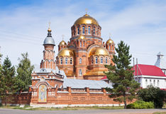 Holy Trinity Cathedral, Saraktash Stock Image