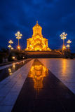Holy Trinity Cathedral in Tbilisi Royalty Free Stock Photo