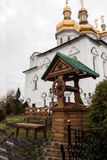 Holy Trinity Cathedral of Tyumen Royalty Free Stock Images