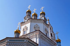 Holy Trinity Cathedral Royalty Free Stock Images