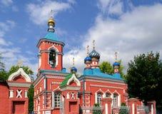 Holy Trinity Church in Miass, Chelyabinsk region Royalty Free Stock Photography