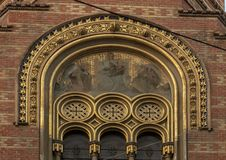 Holy Trinity Greek Orthodox Church, Vienna, Austria stock photos