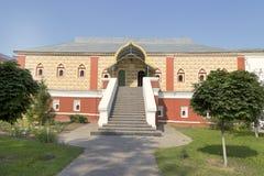 Holy Trinity Ipatiev monastery Kostroma Russia Royalty Free Stock Images