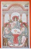 Holy Trinity Royalty Free Stock Image