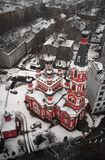 Holy Trinity Orthodox Church in Riga Stock Image
