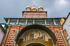 Holy Trinity St. Sergius Lavra, Moscow region, Russia. Stock Image