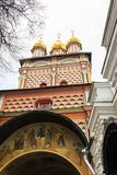 The Holy Trinity-St. Sergius Lavra, Sergiev Posad, Moscow distri royalty free stock photo