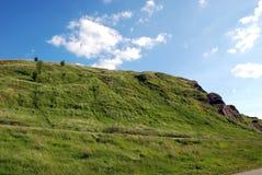 Holyrood公园 库存图片