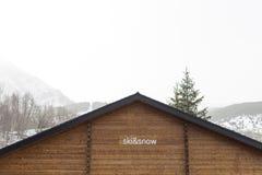 Holzhaus im Winterwaldski und Schnee in einer Skistation Lizenzfreie Stockfotos