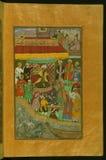 Homage being paid to Babur, in 910 AH1504 CE, by Bāqī Chaghānyānī near the river Oxus (Daryā Āmū), from Illumina Royalty Free Stock Image